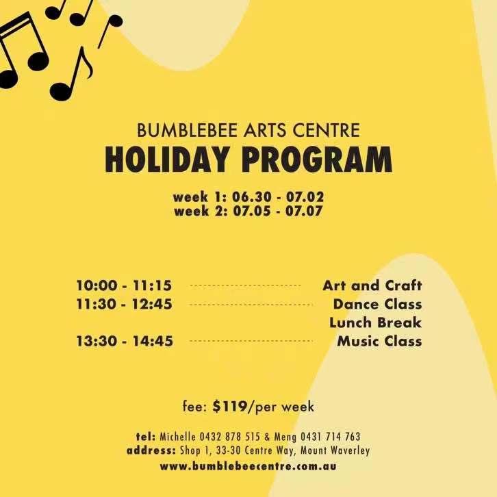 bumblebee holiday program